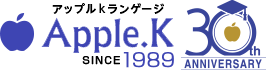 Apple.K since1989