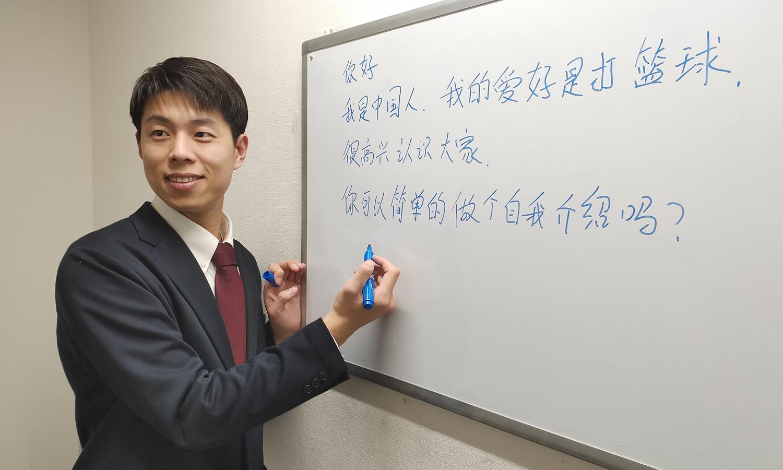中国語プライベートレッスン