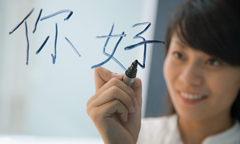 中国語コース
