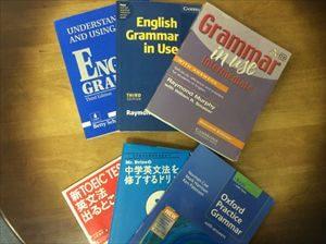 英文法を学びたい方へ