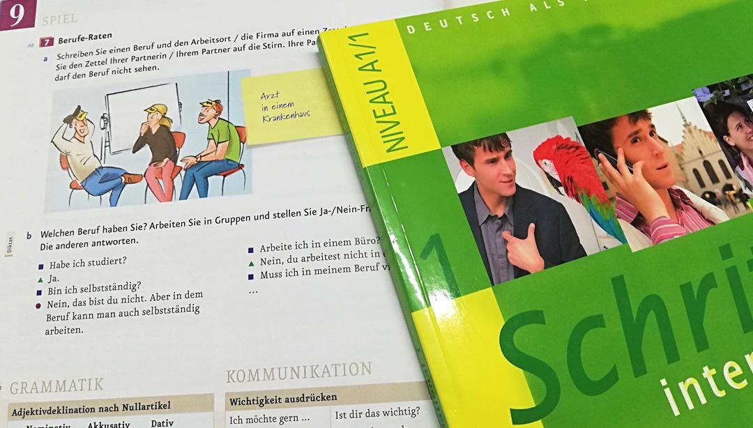 ドイツ語テキスト
