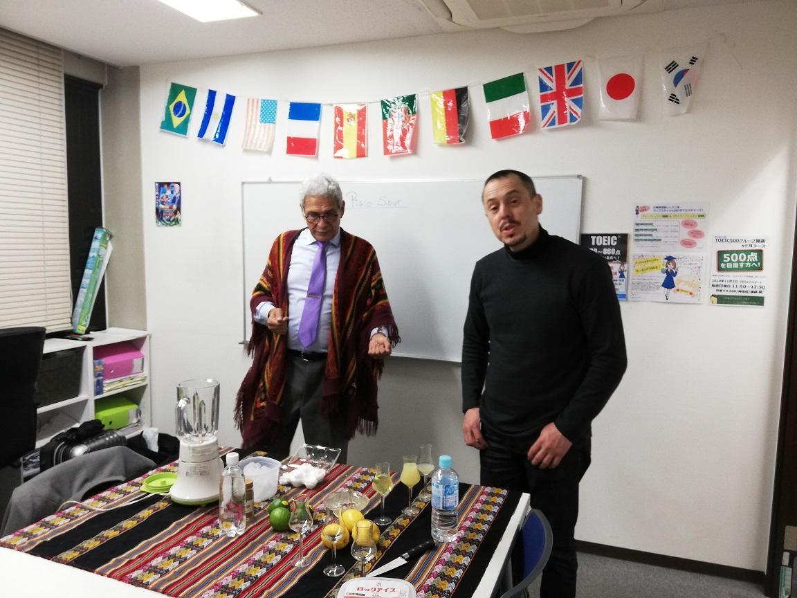 ペルーのカクテルとスペイン語
