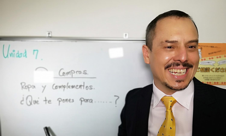 スペイン語プライベートレッスン
