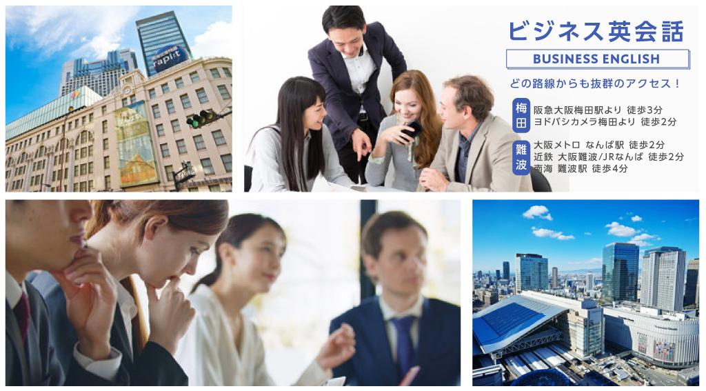 アップルkランゲージのビジネス英会話コース