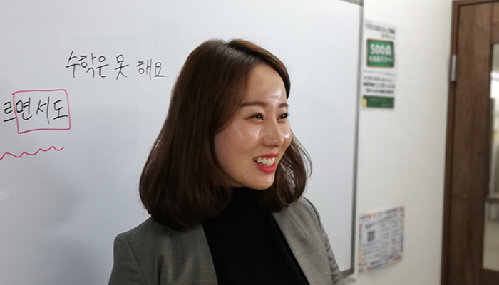 旅行で役立つ韓国語