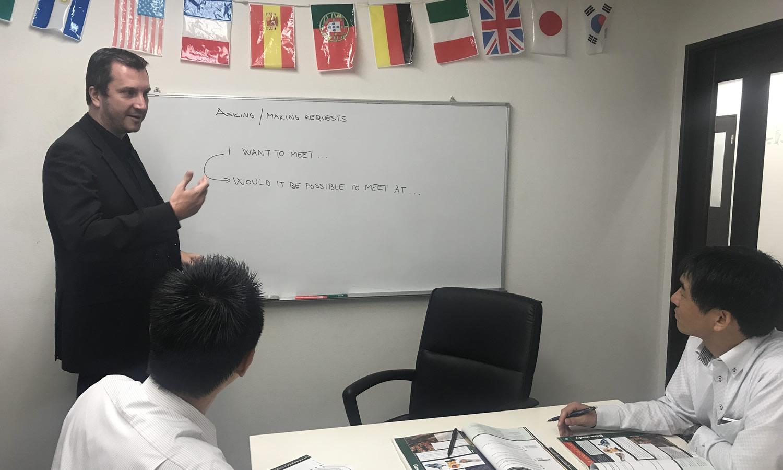 ビジネス英会話+コーチング